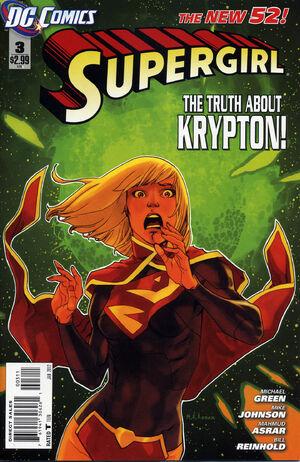 Supergirl 2011 03.jpg