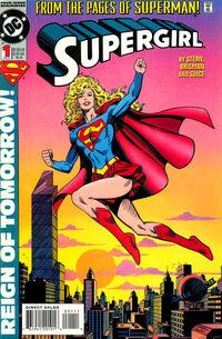 Supergirl 1994 01.jpg