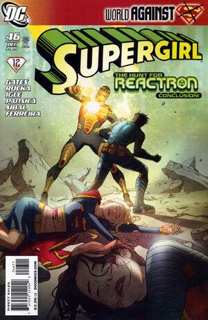 Supergirl 2005 46.jpg