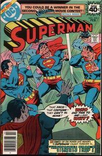 Superman Vol 1 332