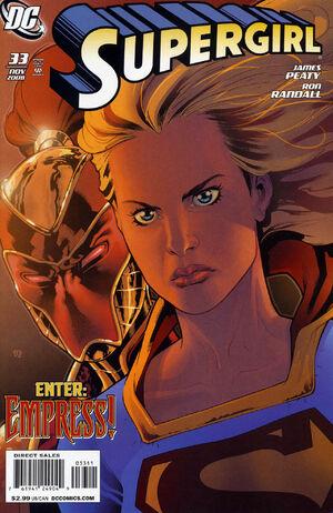Supergirl 2005 33.jpg
