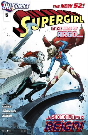 Supergirl 2011 05.jpg