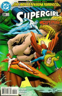 Supergirl 1996 20