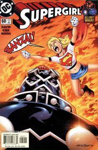 Supergirl 1996 60