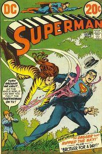 Superman Vol 1 256