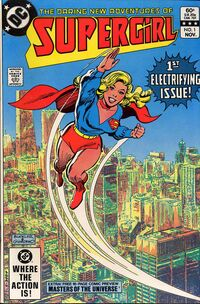 Supergirl 1982 01.jpg