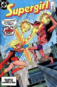 Supergirl 1982 23
