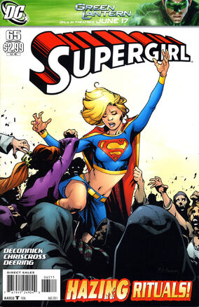 Supergirl 2005 65.jpg