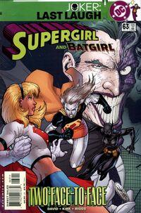 Supergirl 1996 63