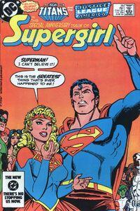 Supergirl 1982 20