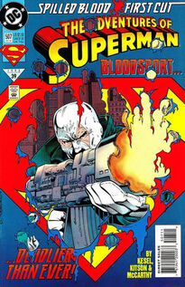 The Adventures of Superman 507