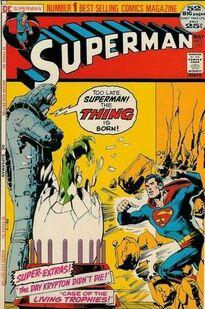 Superman Vol 1 251