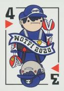 WOTFI2020
