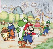 Super Mario Story Quiz 2 - Corsa a tre gambe