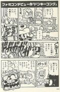 Donkey Kong - Super Mario-Kun