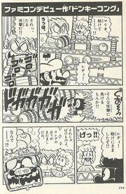 Donkey Kong - Super Mario-Kun.jpg
