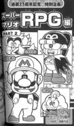 Super Mario-Kun SMRPG