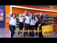 Supermarket Sweep - Καθημερινά 18-40 (trailer)