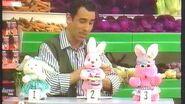 Supermarket Antena 3 1992