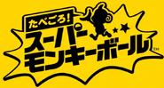 SMB-Japanlogo