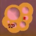 Hole7