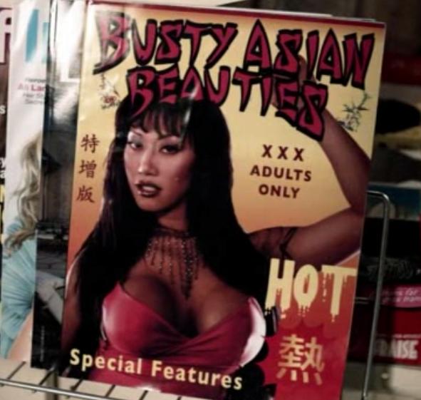 Busty Asian Beauties