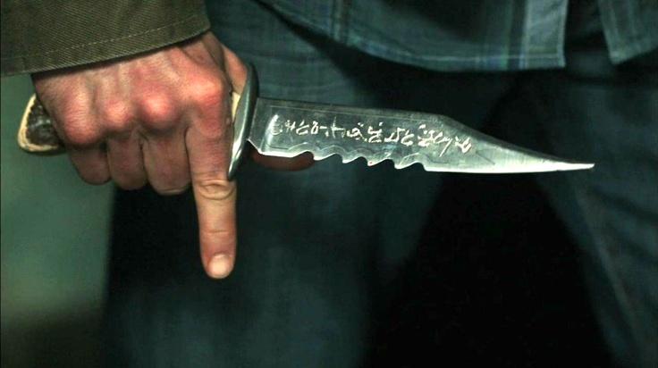 Demon-Killing Knife