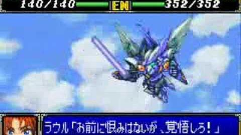 SRW R - Excellence Flyer All Attacks