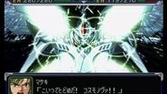 【スパロボα】 サイバスター全武装