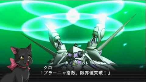SRW OG Lord of Elemental (PSP) - Cybuster All Attacks