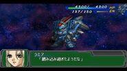 Super Robot Wars A Portable - Ashsaber Attacks
