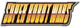 Super Robot Wars logo