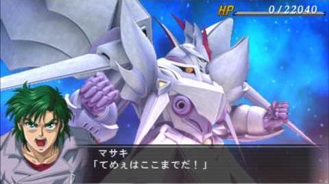 Super Robot Taisen OG Saga Masou Kishin 2 Revelation of Evil God Cybuster All Attacks