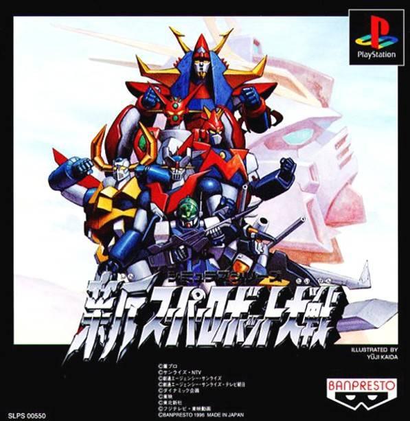 Neo Super Robot Wars