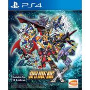 SRW-X (English cover)