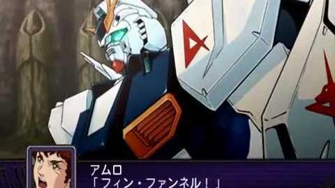 Super Robot Taisen Z2 Hakai Hen - Amuro Owns Asakim & Nirvash Spec V Is Born