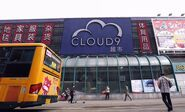 S03E22-Cloud 9 Beijing