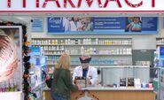 S04E04-Dougie Pharmacy