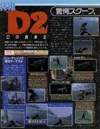 Famitsu Issue 555 page 128