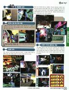 Game Power KR 11 page 93