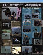 Famitsu Issue 555 page 129