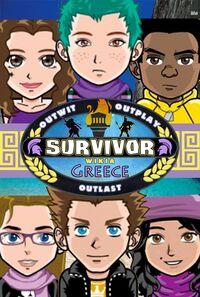 Greece Cover.jpg