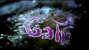 GaluIntroShot