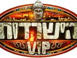 Survivor: V.I.P. (2020)