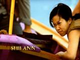 Shii Ann Huang/Gallery
