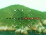 Expedition Robinson Photos
