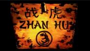 ZhanHuIntroShot