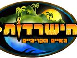 Survivor 10: The Caribbean Islands