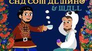 Chá com Alvinho 02 - Walesson Martins