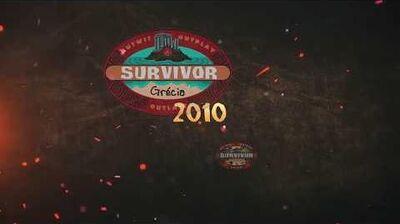 Prelúdio_-_Survivor_VD_10_anos